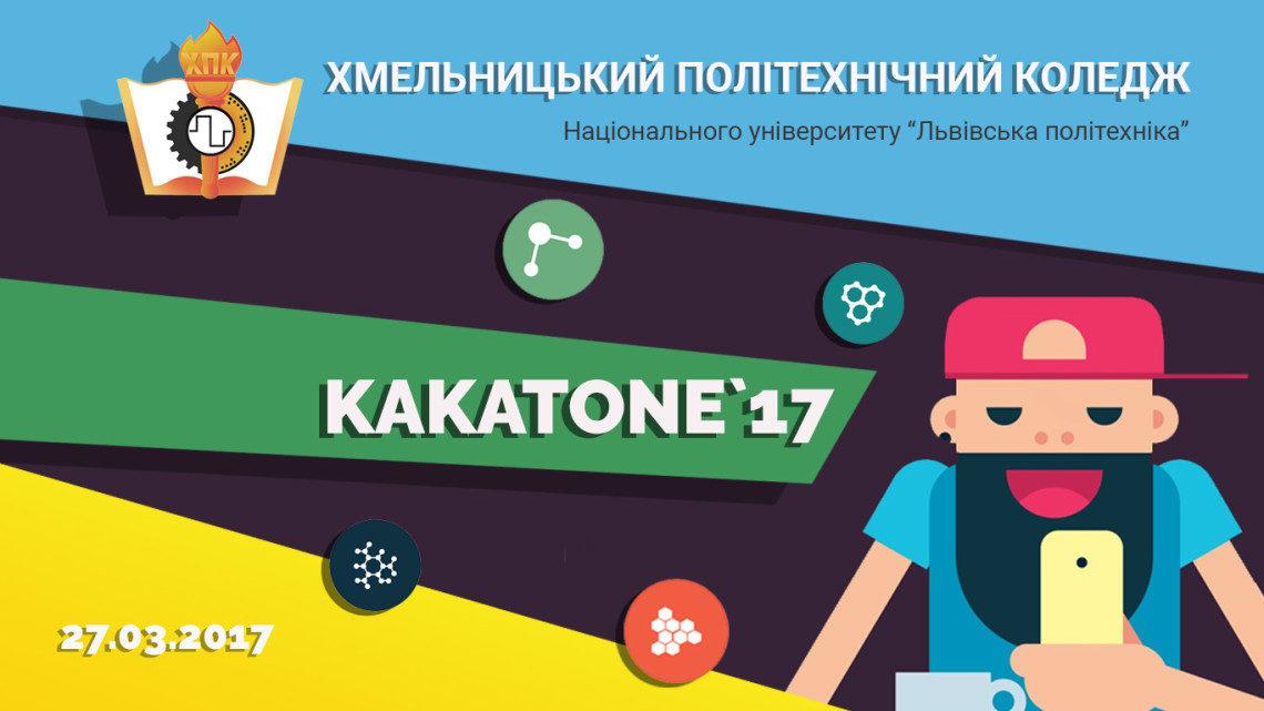 ЗаставкаKakatone17