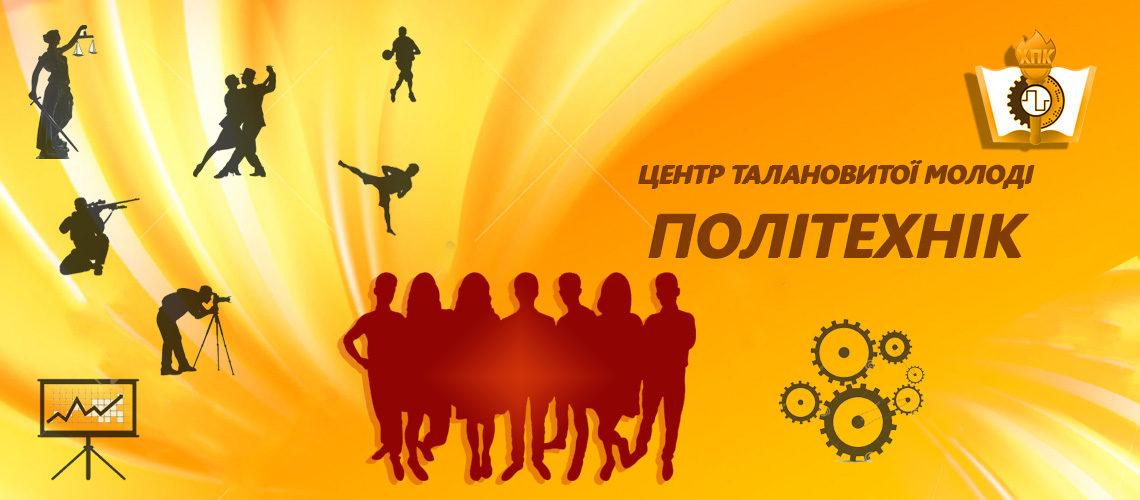 Bezymyannyj-1140x500