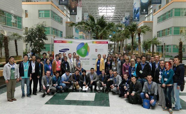 4 За результатами  Фіналу Міжнародної  студентської олімпіади в сфері інформаційних технологій «IT-Universe», у  конкурсі  «Адміністрування Linux» студент гр. ПР-142  Ігор Остапчук здобув 2 місце.