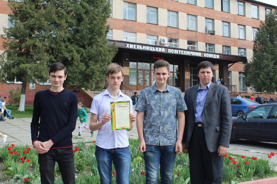 4.1 Вітали переможців першого етапу Всеукраїнської студентської олімпіади з програмування